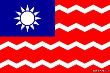 Water Police Ensign  (Fluvial Police)  (Taiwan)  (1929 - 1949)
